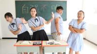 王小九校园剧:历险记1:学校推出历险套餐,奖励历险小勇土称号!大家会参加吗