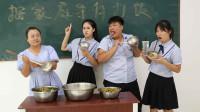 王小九校园剧:如果学校按家庭情况打饭,校长的女儿王小九能打多少饭呢?真逗