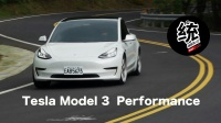 【Pit63統哥】2020 特斯拉 Tesla Model 3 Performance 试驾