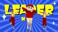 蜡笔小新主题曲《スーパースター》超级巨星-ケツメイシ