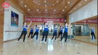 华彩(2020.12)7-8级—湛江师资班