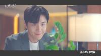 [MV] 郑恩地_《Start Up》OST16- 自言自语