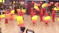 周巷镇体舞协:迎新年晚会:好日子