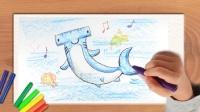 儿童启蒙绘画,长相怪怪的双髻鲨
