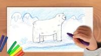 儿童启蒙绘画,北极霸主北极熊
