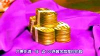 日本诡谲凶宅,住1年就能得100两黄金【剧集快看】