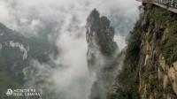 湘西吉首德夯大峡谷
