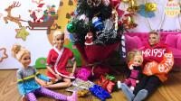 芭比一家过圣诞节超市买零食,拆圣诞老人送来的礼物