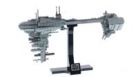 乐高积木:星球大战系列77904尼布隆B护卫舰