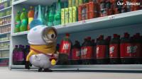 小黄人去超市购物