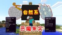 海贼王小毅04:我找到了铁质宝箱,里面都是自然系恶魔果实!