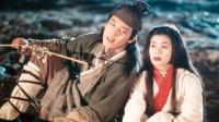 《TVB混剪02》致敬90年代的TVB