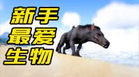 方舟怪物世界40:天帷巨兽的狼,萌新驯了会怎么样呢?