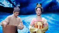 杨紫穿唐装绝美演绎文成公主,郭麒麟扮画师探寻布达拉宫