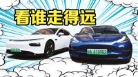 Ken TV——好的电动车只需要走得更远吗?