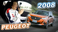 【Go車誌】2020 标致 Peugeot 2008 GT CIELO 试驾