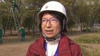北京15万名园林绿化工人将全部持证上岗