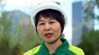 北京15万园林绿化职工统一工装