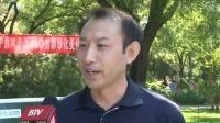 北京启动园林绿化普法宣传活动