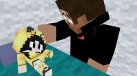 我的世界动画:怪物学院《him的生活》,him有个可爱女儿