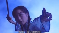 《我和僵尸有个约会02》马丹娜收将臣