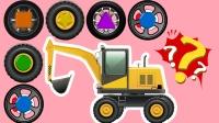 工程车少儿益智动画 帮助挖掘机寻找轮胎