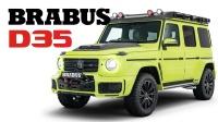 2022 巴博斯 Brabus D35 Adventure 宣传片 - 基于 奔驰 G350 d 打造