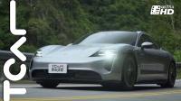 【Tcar試車频道】2021 保时捷 Porsche Taycan 4S 试驾