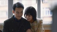 大江大河:宋运辉程开颜终于离婚,那么爱宋运辉的程开颜,为什么会输给梁思申?
