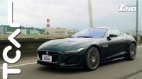 【Tcar試車频道】2021 捷豹 Jaguar F-Type (中期改款) 试驾