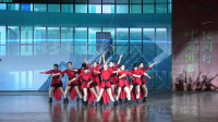 """2020湖南省第三届排舞大赛暨""""舞动中国""""排舞联赛 (怀化站) 《我的生活》"""