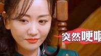 杨蓉谈儿童侵害哽咽 自曝4岁遭猥亵