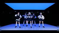 woo! ah! – 'I Don't Miss U' Choreography Video