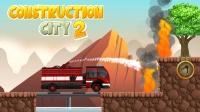 建设城市2:消防车喷水灭火 挖掘机为卡车装石头