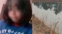 考第一被质疑后溺亡女孩班主任发声:与学校和老师没有关系