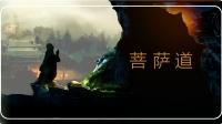 佛陀的功德03_20210105