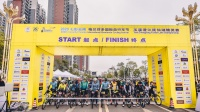 2020七彩云南格兰芬多国际自行车节-玉溪澄江抚仙湖精英赛