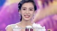 黄晓明夫妇发文因称呼陌生被疑离婚,狗仔曝消息令网友惊讶
