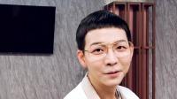 【后台日记】付辛博胡夏排练互拍,眼神到位