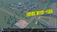 城市天际线:作为市长管理市民是怎么样的感觉?听取民意循迅速修路造垃圾场!