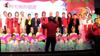 大合唱〈我和我的祖国〉指挥:罗祥海,祈福各舞队队员演出,祈福缤纷世界庆元旦文艺汇演