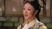 华妃不愧是气场最强大的妃子,眼神不一般《甄嬛传01》