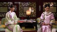 甄嬛把安陵容当成姐妹,什么好东西都留给她《甄嬛传02》