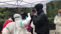 黑龙江新增无症状感染者8例 2人为学生