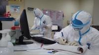 吉林省卫生健康委关于新型冠状病毒肺炎疫情情况通报