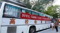 广东、江西等多地发布通知,这些高校师生原则上要留校过年!