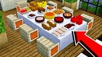 魔哒解说我的世界国际版全新厨具模组,能做一桌子美食