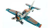乐高积木:科技机械组系列42117竞技飞机
