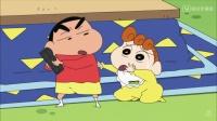 蜡笔小新 1064-3 和小葵争夺电视频道