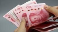 江苏一地重要通知:春节留下直接发钱